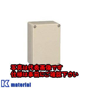 【代引不可】【個人宅配送不可】日東工業 ACN12-23A (キャストBOX キャストボックス [OTH10798]