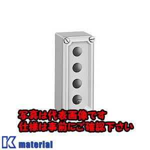 【P】【代引不可】【個人宅配送不可】日東工業 CSH-6 (アルミBOX コントロールステーションボックス [OTH10827]