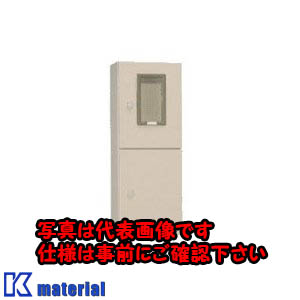 【P】【代引不可】【個人宅配送不可】日東工業 MS-32B  (ヒキコミケイキBOX 引込計器盤キャビネット