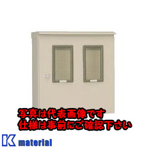 【代引不可】【個人宅配送不可】日東工業 OM-44NB (ヒキコミケイキBOX 引込計器盤キャビネット [OTH11138]