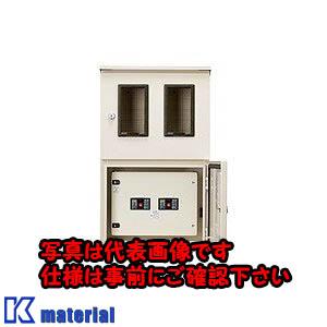 【代引不可】【個人宅配送不可】日東工業 OMH-28C (ヒキコミケイキBOX 引込計器盤キャビネット [OTH11151]
