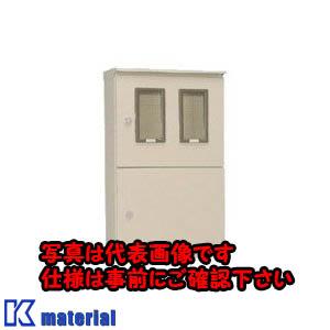 【P】【代引不可】【個人宅配送不可】日東工業 OMS-33B (ヒキコミケイキBOX 引込計器盤キャビネット [OTH11200]