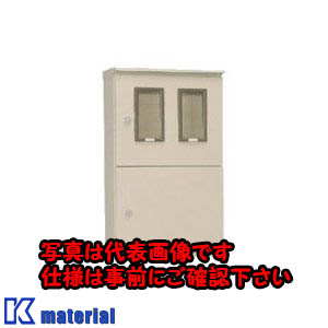 【P】【代引不可】【個人宅配送不可】日東工業 OMS-34BC (ヒキコミケイキBOX 引込計器盤キャビネット