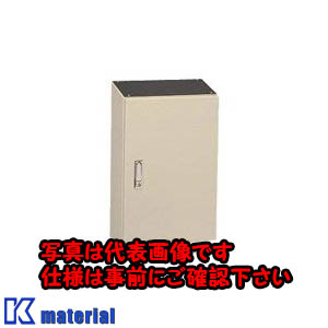 【代引不可】【個人宅配送不可】日東工業 PD20-46 (PDガタボツクス PD形制御盤キャビネット [OTH10447]