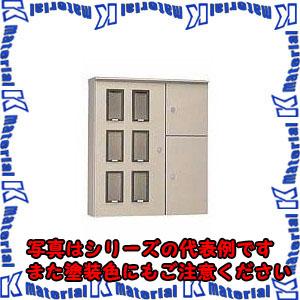新色 代引不可 個人宅配送不可 日東工業 特価品コーナー☆ SHO-38B 集合計器盤キャビネット SHOボツクス OTH11236