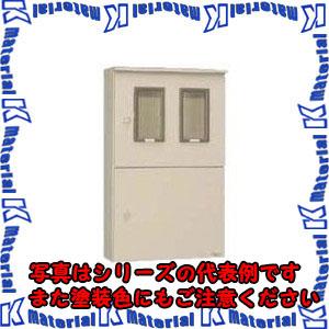 【P】【代引不可】【個人宅配送不可】日東工業 SOMS-35B  (ステンレスBOX ステンレス引込計器盤キャビネット