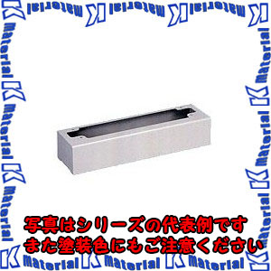 【代引不可】【個人宅配送不可】日東工業 ZA20-103C (ハコガタキダイ 基台 [OTH11487]