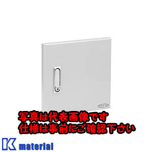 【P】【代引不可】【個人宅配送不可】日東工業 BP11-44DS  (ドアユニット ドアーユニット