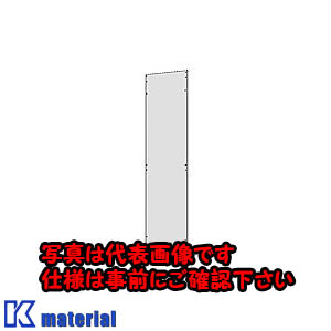 【P】【代引不可】【個人宅配送不可】日東工業 BP22-3017J (テツキバン 自立鉄製基板 [OTH12733]