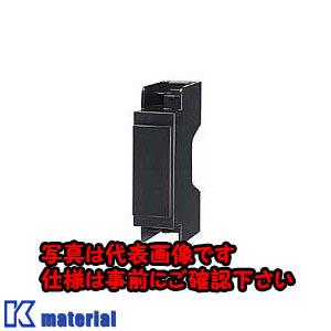 【代引不可】【個人宅配送不可】日東工業 BP26-1K(ブラインド100ケ ブラインド [OTH13772]