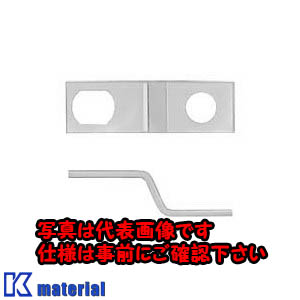 【P】【代引不可】【個人宅配送不可】日東工業 BP44-40FK5R(100ケ 分岐リード板 [OTH13124]