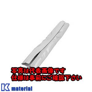 【P】【代引不可】【個人宅配送不可】日東工業 BP53-40M  (ファスナー25M ケーブルファスナー