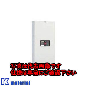 大きな割引 3P 250A [OTH14983]:k-material 【】【個人宅配送】日東工業 EB253EB 普及形エンクローズブレーカ-DIY・工具