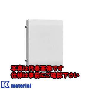 【P】【代引不可】【個人宅配送不可】日東工業 FTP10-2535A (FRPタンシ FRP樹脂製ボックス [OTH12284]