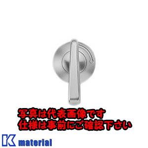 【代引不可】【個人宅配送不可】日東工業 H-67N(ボウスイヤガタ10ケ ハンドル [OTH12445]