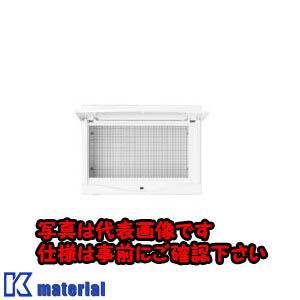 【代引不可】【個人宅配送不可】日東工業 HJ-7832 情報分電盤用ボックス・ドア開閉式