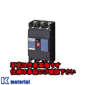 【代引不可】【個人宅配送不可】日東工業 NT223 3P 225A ノントリップスイッチ [OTH13743]