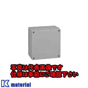 【P】【代引不可】【個人宅配送不可】日東工業 PBH15-1825G (ポリカBOX ポリカボックス [OTH12221]