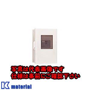 【代引不可】【個人宅配送不可】日東工業 PEB60EC152 2P20A プラスチックエンクローズブレーカ [OTH15060]