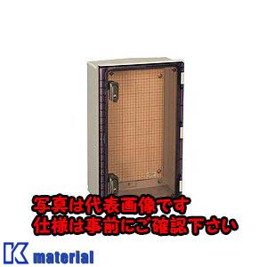 【代引不可】【個人宅配送不可】日東工業 PL20-44CA  (プラボックス PL形プラボックス