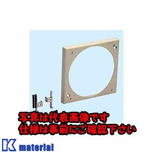 【P】【代引不可】【個人宅配送不可】日東工業 BX-L120KL (BOXオプション 換気扇取付金具 [OTH15222]