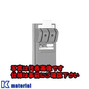 【代引不可】【個人宅配送不可】日東工業 CKL 3P 300A カバースイッチ [OTH13700]