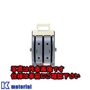 【P】【代引不可】【個人宅配送不可】日東工業 DCS 2P 100A 切換カバースイッチ