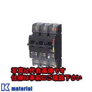 【代引不可】【個人宅配送不可】日東工業 DS203  3P 200A 切替開閉器