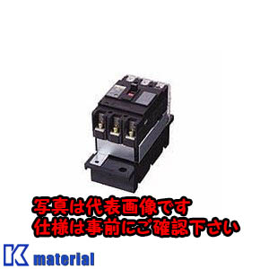 【代引不可】【個人宅配送不可】日東工業 GE103CAPS 3P75A F100 漏電ブレーカ・協約形 [OTH14709]