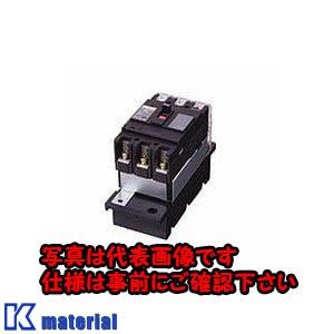 【代引不可】【個人宅配送不可】日東工業 NE103CAPS 3P 75A サーキットブレーカ・協約形 [OTH14555]