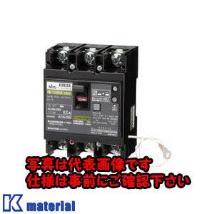 【代引不可】【個人宅配送不可】日東工業 NK108WNA 3P100A サーキットブレーカ・協約形 [OTH14138]