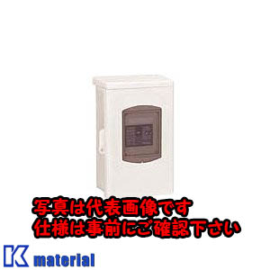 【代引不可】【個人宅配送不可】日東工業 OPEB60E 2P15A(0.75KW プラスチックエンクローズブレーカ [OTH15011]