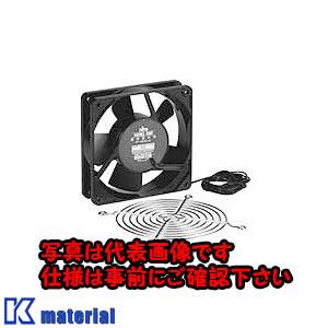 【代引不可】【個人宅配送不可】日東工業 PF-125CHL-2M (200V 盤用換気扇 [OTH15268]
