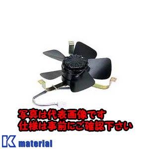 【P】【代引不可】【個人宅配送不可】日東工業 PF-350-2MA (キンゾクフアン 盤用換気扇 [OTH15300]