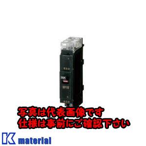 【P】【代引不可】【個人宅配送不可】日東工業 PNX52-GA 2P30A F30 プチスリムサーキットブレーカ [OTH14678]