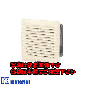 【代引不可】【個人宅配送不可】日東工業 RSLP-15K-2CES (ル-バ- 電磁シールド換気扇付ルーバー