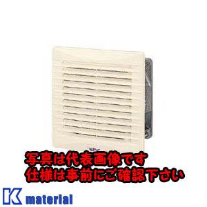 【代引不可】【個人宅配送不可】日東工業 RSLP-15KES(Rガタ0-バ- 電磁シールド換気扇付ルーバー