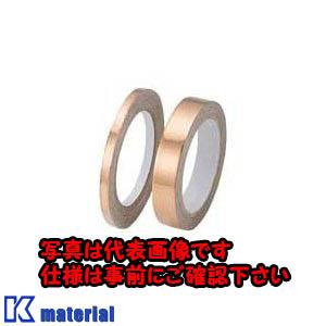 【代引不可】【個人宅配送不可】日東工業 8274-0100-76ES (テ-プ 導電粘着テープ [OTH17688]