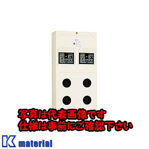 【代引不可】【個人宅配送不可】日東工業 CLN304P-1C (コンセントバン コンセント盤 [OTH17779]