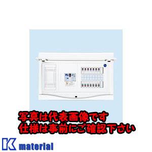 【代引不可】【個人宅配送不可】日東工業 HCB13E6-302N HCB形ホーム分電盤