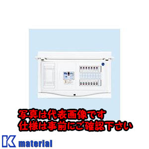 【P】【代引不可】【個人宅配送不可】日東工業 HCB13E7-102N HCB形ホーム分電盤