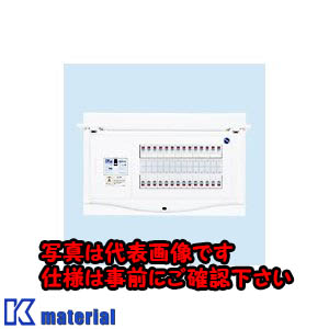 【P】【代引不可】【個人宅配送不可】日東工業 HCB3E6-204D HCB形ホーム分電盤