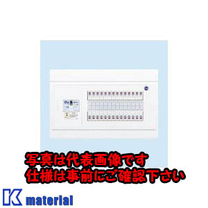 【P】【代引不可】【個人宅配送不可】日東工業 HPB3E10-182N HPB形ホーム分電盤