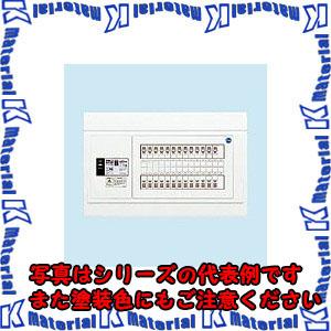【P】【代引不可】【個人宅配送不可】日東工業 HPB3E5-242MP HPB形ホーム分電盤