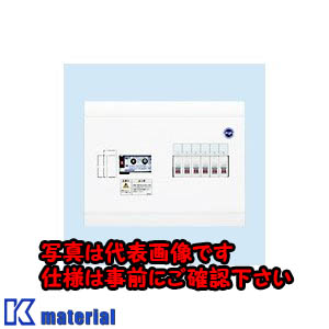 【代引不可】【個人宅配送不可】日東工業 HSB3E-120 HSB形ホーム分電盤 [OTH17435]