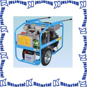 【P】シブヤ(SHIBUYA) 油圧ユニット+油圧ホース エンジンタイプ HU-41ER [SBY0032]