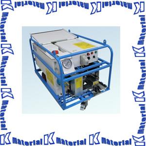 【P】シブヤ(SHIBUYA) 油圧ユニット+油圧ホース モータータイプ HU-50MW [SBY0035]
