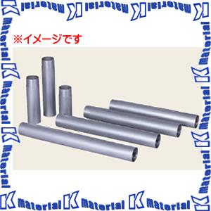 【P】シブヤ(SHIBUYA) ショートチューブ 有効長 L100 8インチ SBY1048 [SBY0205]