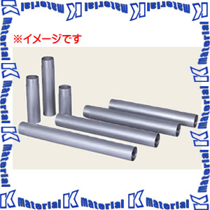 【P】シブヤ(SHIBUYA) ロングチューブ 有効長 L420 6インチ SBY1128 [SBY0277]