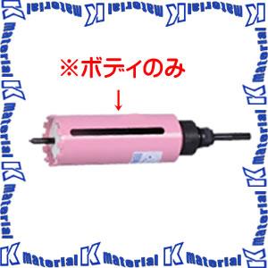 シブヤ(SHIBUYA) マルコちゃんボディのみ 130mm SBY48931 [SBY0376]